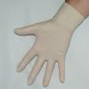 Latex Handschuhe puderfrei unsteril, extra-groß (100 Stück)